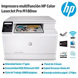 Impresora HP Multifuncion Laser Color M180NW (P/N:T6B74A-L)