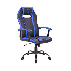 Silla Gamer Panter GC01Berry Ecocuero (Azul/Negro)
