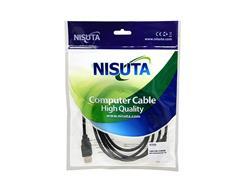 Cable USB 2.0 AM-BM de 1,8 MTS (NSCUSB2B) P/Impresoras